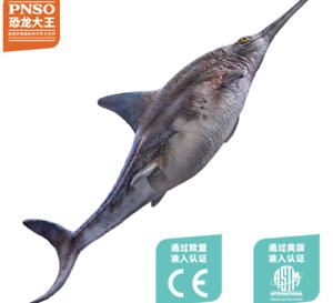 PNSO Ophthalmosaurus MarineOrganism Dinosaur Animal Model Figure Fast shipping