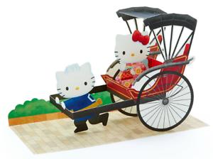 Sanrio Hello Kitty Greeting Card Rickshaw Japanese Style Design Japan NEW