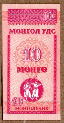 Mongolia UNC Note 10 Mongo 1993 P-49