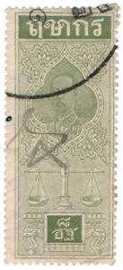 I-B-Thailand-Revenue-Judicial-8a