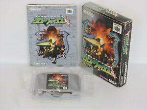 STAR-FOX-64-Ref-1255-Nintendo-64-Japan-Game-n6