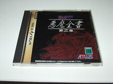 SOUL HACKERS: A COMPENDIUM OF DEVILS THE SECOND for SEGA SATURN(JAP)COMPLETE!