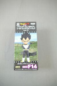 Banpresto-Dragon-Ball-Z-Vol-3-Vegeta-Dbz-F14-KC2