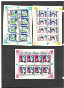 Russia. 1992 3 Mini sheets Winter Olympic Games - 92 Albertvile MNH**
