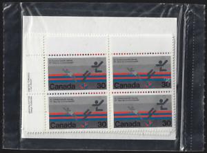 Canada-Set-of-4-Corner-Blocks-1978-Commonwealth-Games-Badminton-758-MNH