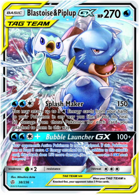 Blastoise & Piplup GX 38/236 SM Cosmic Eclipse ULTRA RARE PERFECT MINT Pokemon