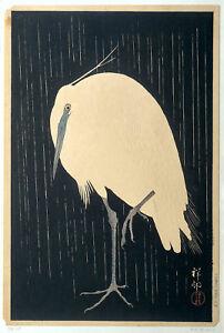 Repro Japanese Woodblock Print by Ohara Koson
