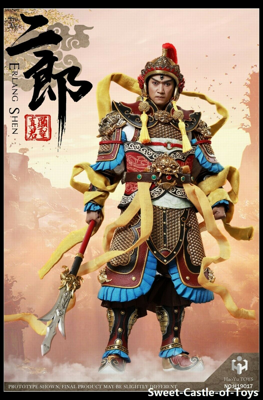 1 6 HaoYuToys Myth Series Jurney to the West ErLang Shen Action Figure Normal