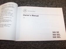 1993 Mercedes Benz 300SE 400SEL 500SEL Owner Owner's Operator User Guide Manual