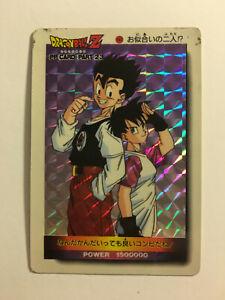 Dragon-Ball-Z-PP-Card-Prism-982