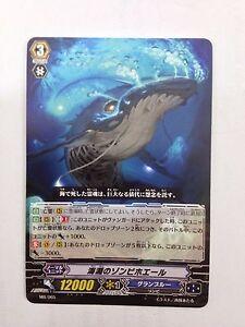 Vanguard Japanese Mb065 Ocean Depths Zombie Whale Ebay