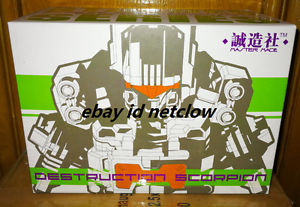 Transformers-Master-Made-Statues-ST-02-Destruction-Scorpion-in-Stock