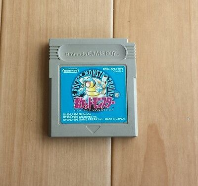Gameboy Pokemon Pocket Monsters Blue version New battery Japanese