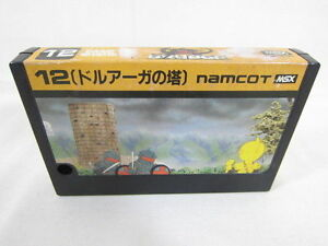 Msx-The-Tower-Of-Druaga-nur-Kassette-Import-Japanisches-Videospiel-05922-Msx