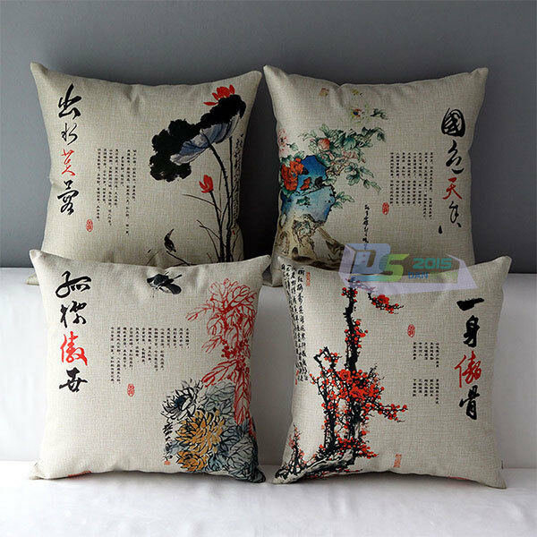 Vintage Chinese Style Cotton Linen Pillow Case Cushion Cover Home Room Decor