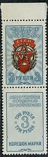 Russia. Old revenue stamp. MNHOG. CV $??.