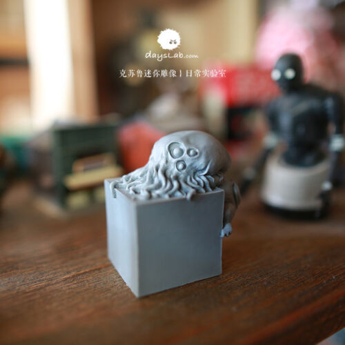 Cthulhu Mythos Young Cthulhu Resin Statue Model Figure GK UNPainted Be