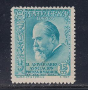 ESPANA-1936-NUEVO-CON-FIJASELLOS-MLH-EDIFIL-699-15-cts-PRENSA
