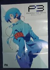 Persona 3 THE MOVIE #4 Exclusive Poster for Persona Magazine Makoto NEW!!