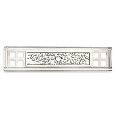 Cosmas Satin Nickel Cabinet Hardware
