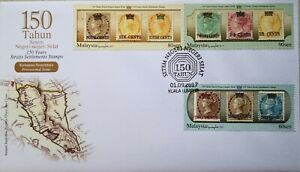 Malaysia FDC with Stamps (01.09.2017) - 150 Years Straits Settlement Stamps