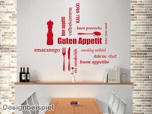 Wandtattoo Guten Appetit mehrsprachig Essen Küche Esszimmer bon ...