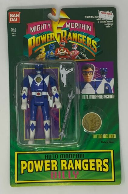 Power Rangers Billy 1994 action figure