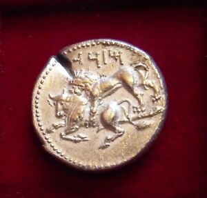 MAZAIOS-Satrap-of-CILICIA-361-334-BC-AR-Stater-Ba-039-al-lion-attacking-bull