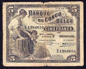 Belgian Congo 5 Francs 1924  P-4