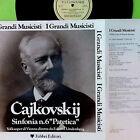 - LP CAJKOVSKIJ CONCERT VINILE D'EPOCA COLLEZIONE MUSICA CLASSICA OPUSCOLO FOTO
