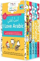 I Love Arabic Learning 5 Dvd Box Set - Ideal For Teaching Children Arabic.