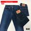 Vintage-Levis-Levi-501-Herren-Klasse-A-Jeans-w30-w32-w34-w36-w38-w40-Levi-039-s-Denim Indexbild 10