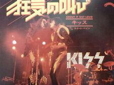 "KISS 45 RPM 7"" - Shout It Out Loud UNPLAYED W/JAPAN SLEEVE"