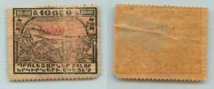 Armenia-1922-SC-332a-mint-red-f7621