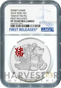 MISS PIGGY NGC PF70 FIRST RELEASES W//OGP 2019 DISNEY MUPPETS 3RD IN SERIES
