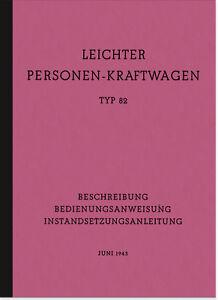 VW-Typ-82-K1-Kuebelwagen-Bedienungsanleitung-Betriebsanleitung-Handbuch-Manual