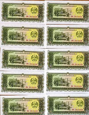LOT Lao / Laos, 10 x 10 Kip, ND (1979) Pick 27, UNC