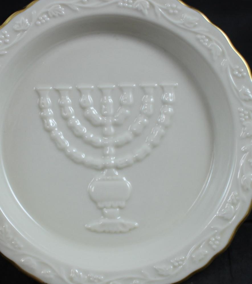 Lenox Jüdisches Collection 3 Teile Sortiment Hervorragender Zustand | | | Vorzüglich  01d4e9