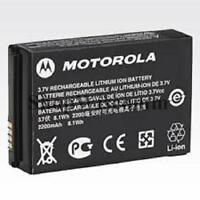 Motorola Pmnn4468a Pmnn4468 Original Battery, Liion 2300 Mah - Sl300