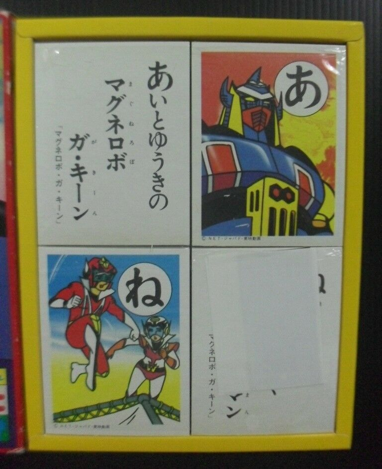1970s Vintage  JAPAN Anime TV Hero Robot Robot Robot GAKEEN CARD UNUSED  POPY CHOGOKIN RARE  02edcb