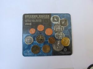 Coffret BU 1 Cent à 2 Euro Grèce 2005   CPS