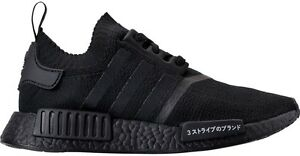Image is loading Adidas-NMD-R1-PK-Japan-Triple-Black-Primeknit-