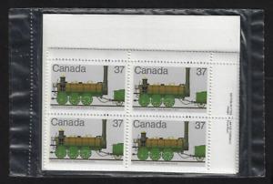 Canada — Matched Set of Blocks — 1983, Locomotives: Samson 0-6-0 type #1001 MNH