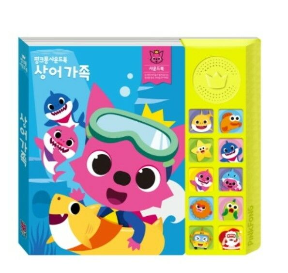 Pinkfong Baby Shark Sound Book Korean Version 10 Songs Built In Speakers  ABC 123 | EBay