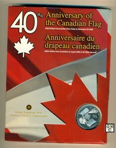 2005 COMBO BU Silver $ & Computer CD-ROM (11543) (OOAK)