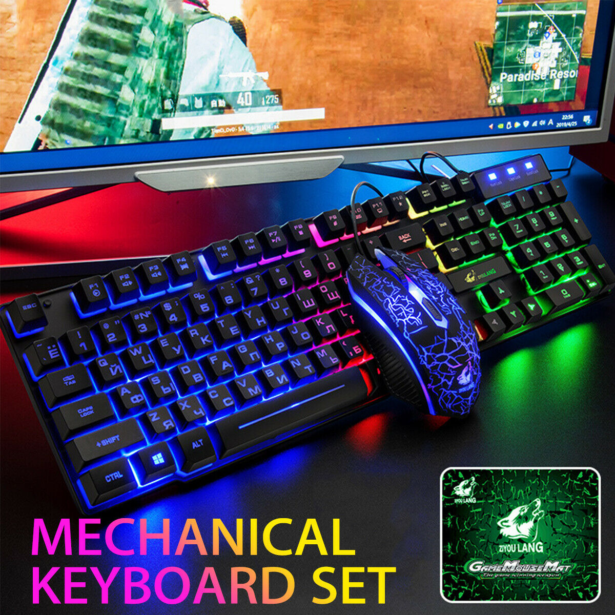 SteelSeries Zboard USB PC Gaming Keyboard Canadian English