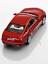 Mercedes-Benz-Modellauto-1-43-PKW-CLS-C218-hyazinthrot-B66961936 Indexbild 2