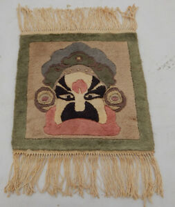 ANTIQUE-ART-DECO-CHINESE-HAND-MADE-RUG-WALL-HANGING-32X30cm-R207