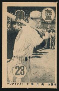 1951-Shosei-Go-HOF-Taiwan-Born-Japanese-Baseball-Osato-Gangu-Card