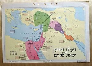 Judaica ancient world map the israels exodus from egypt era image is loading judaica ancient world map the israel 039 s gumiabroncs Choice Image